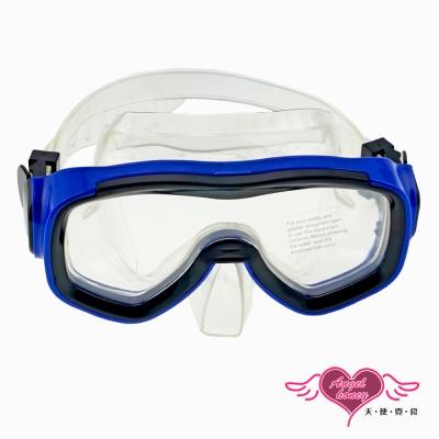 泳鏡 海灘必備 全罩含鼻架泳鏡(黑藍F)AngelHoney天使霓裳