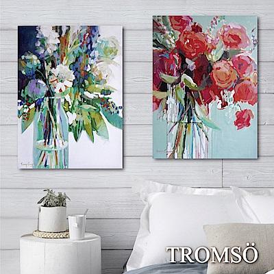 TROMSO時尚無框畫/綻放春花