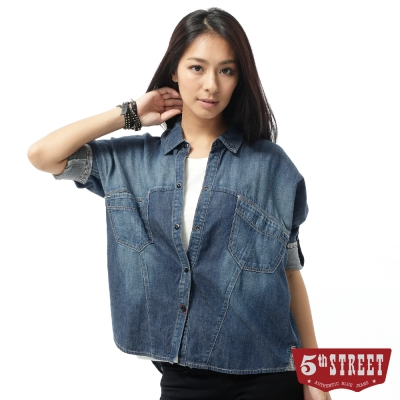 5th-STREET隨性百搭寬版牛仔襯衫-女款-原藍色