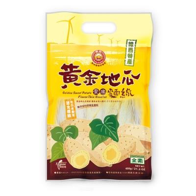 新宏 黃金地瓜養生麵線(600g)