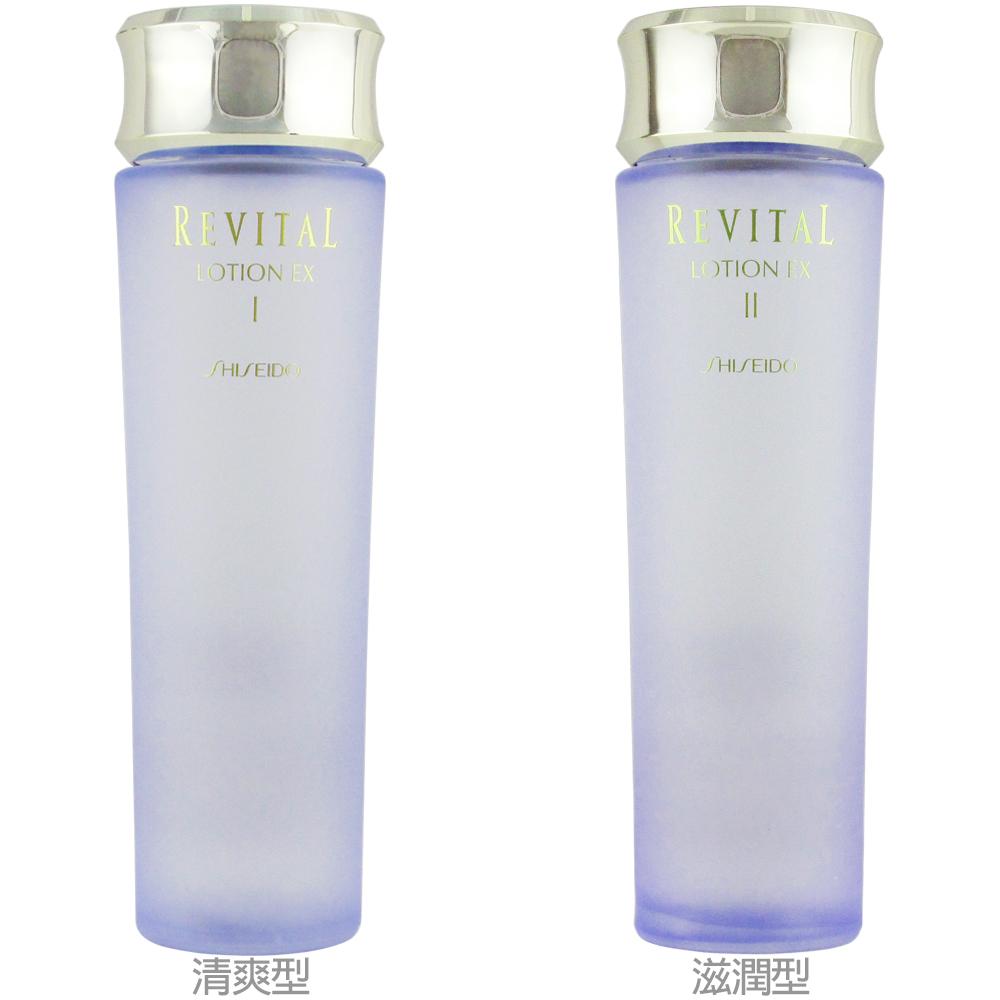 SHISEIDO資生堂 莉薇特麗全效化粧水EX(I、II)130ml(任選一)