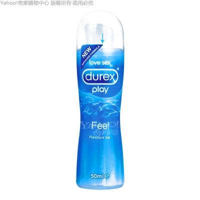 DUREX杜蕾斯 特級潤滑液 50ml(快速到貨)