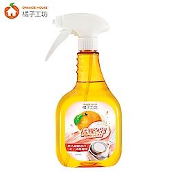 橘子工坊 橘油泡泡食器清潔550ml