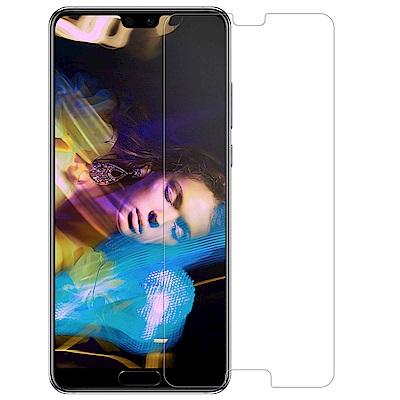 NILLKIN HUAWEI P20 Amazing H+PRO 玻璃貼