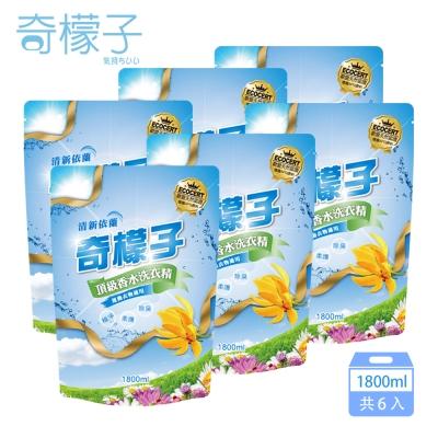 奇檬子頂級香水洗衣精1800ML*6 清新依蘭