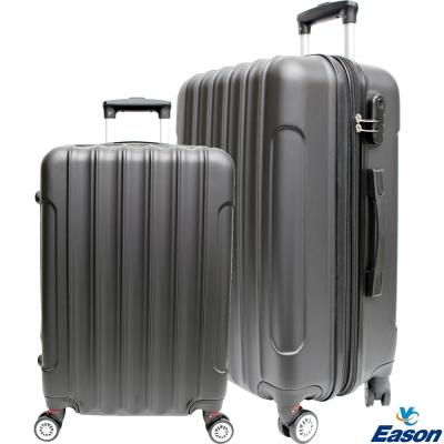 YC Eason 威尼斯20 24吋ABS行李箱套裝組 黑色