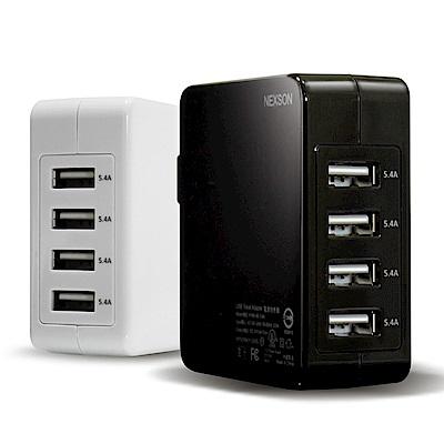NEXSON 通海 4USB可同時輸出 5V 5.4A 旅充頭USB電源充電器
