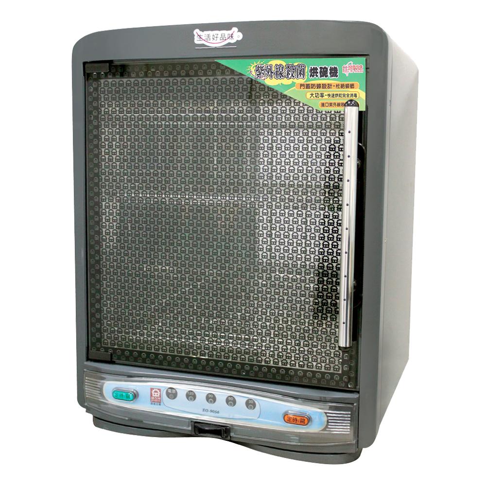 晶工牌三層紫外線抑菌烘碗機 EO-9056