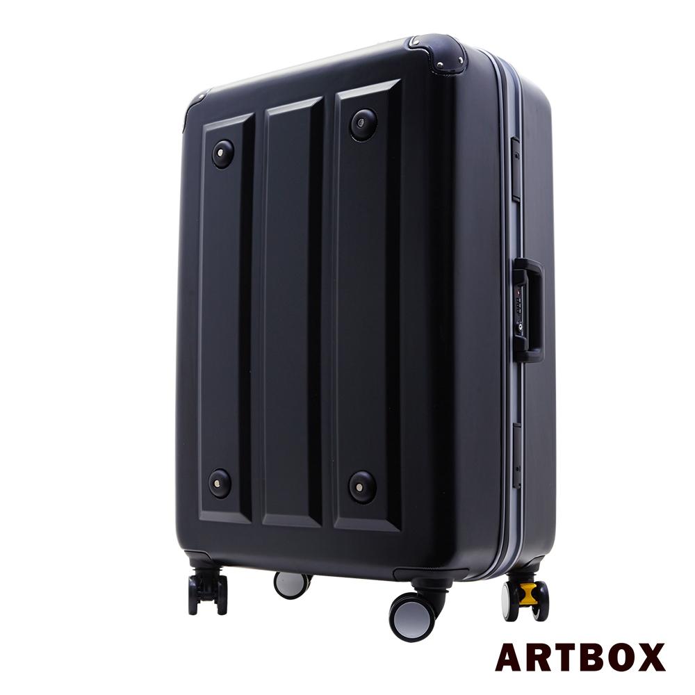 ARTBOX 暗影獵人 - 20吋ABS鑽石紋撞色鋁框行李箱(新月銀)