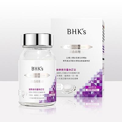 BHK's—綜合維他命(60顆/瓶)