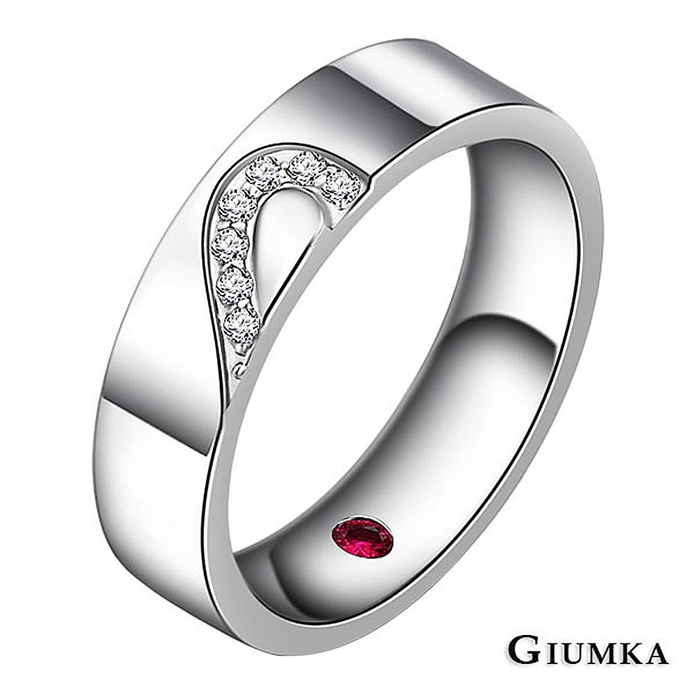 GIUMKA情侶白鋼戒指 把愛藏起來 細版女戒