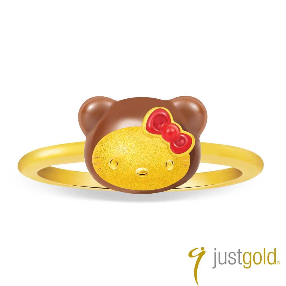 鎮金店Just Gold Kitty Bear 黃金戒指