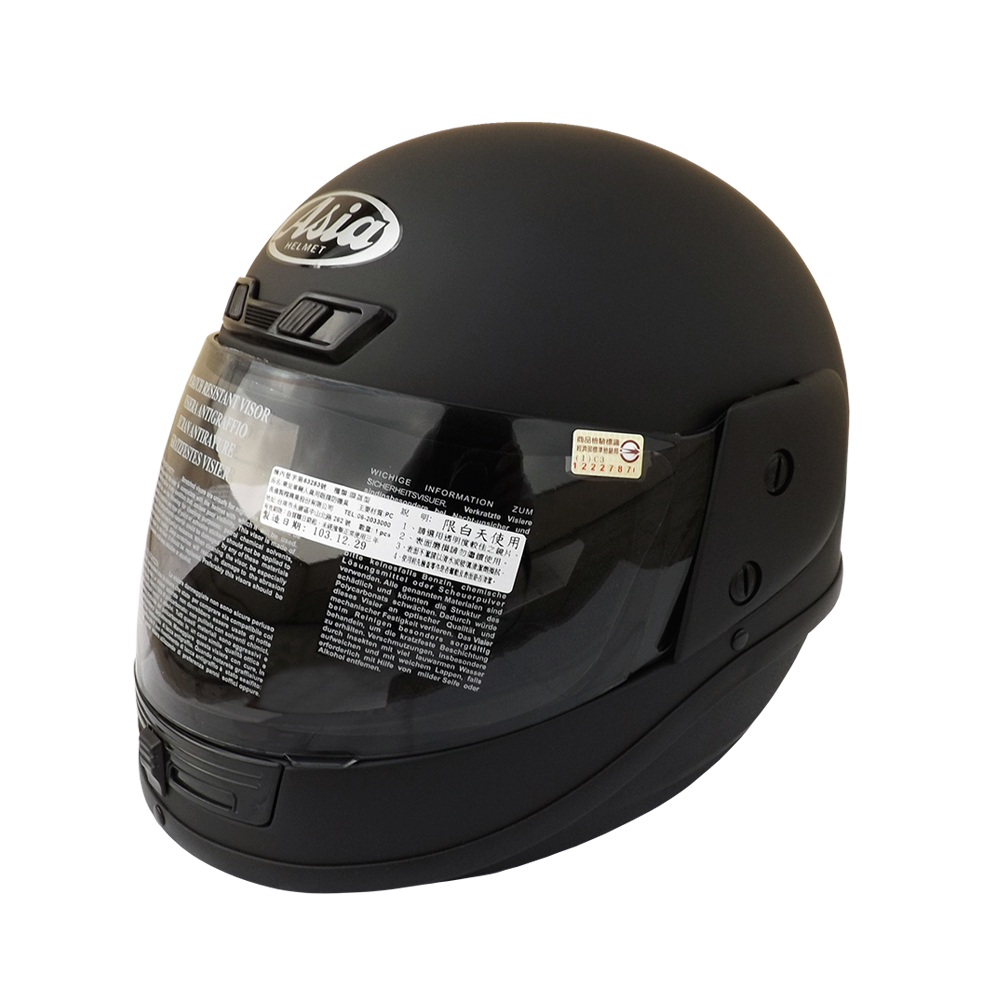 ASIA FreeStyle A801 全罩式安全帽 平黑
