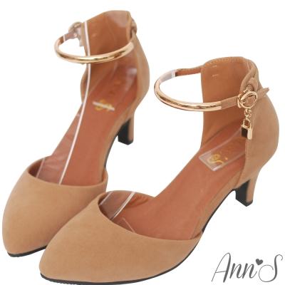 Ann'S優雅示範-金屬繫帶小鎖頭中跟尖頭鞋-棕