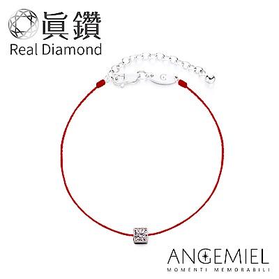 Angemiel安婕米 真鑽幸運紅繩手鍊-燦爛(紅)