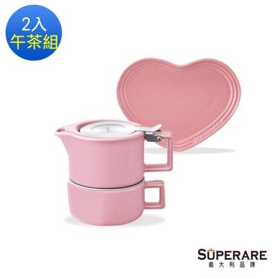 SUPERARE 鑄瓷甜心獨享午茶組(杯壺組+點心盤)
