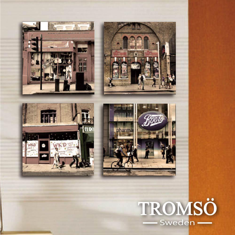 TROMSO時尚無框畫-品味倫敦 (4件1幅)