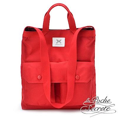 La Poche Secrete 率性韓風自在悠活手提側背帆布包-魅力紅