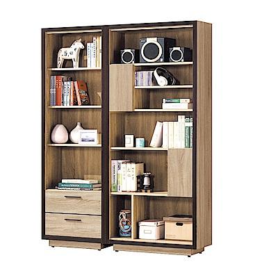 品家居 魯道夫4.7尺半開放式二門二抽書櫃-140x36.5x193cm免組