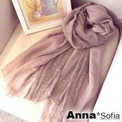 【滿額再75折】AnnaSofia 蕾絲拼接 柔軟混棉披肩圍巾(藕粉系)