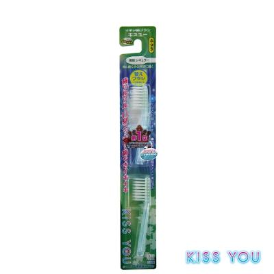 日本KISS YOU負離子牙刷補充包-極細型 H31