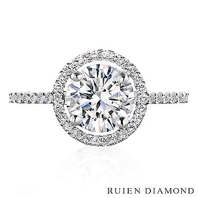 RUIEN DIAMOND GIA 1克拉 D VS1 3EX 18K白金 鑽石戒指