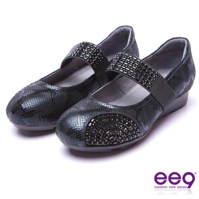 【ee9】率性風格~璀璨光芒異材質併接繽紛撞色休閒鞋*黑色