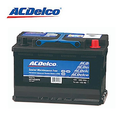 ACDelco S57450EFB 2012後日韓車系EFB電瓶