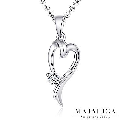 Majalica 純銀項鍊愛心 愛的旋律 925純銀