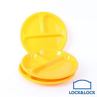 樂扣樂扣 P&Q PP彩虹疊疊樂餐盤/分隔圓盤3入組(黃) C24(快)
