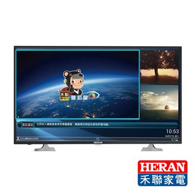 HERAN禾聯 43型 HERTV智慧聯網LED液晶顯示器 HD-43AC6