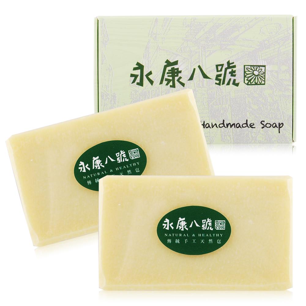 永康八號  無香純橄欖手工皂(110g)X2入