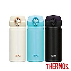 THERMOS 膳魔師超輕量不鏽鋼真空保溫瓶0.35L