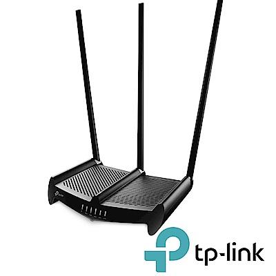 TP-Link TL-WR941HP 450Mbps無線網路wifi分享器 路由器