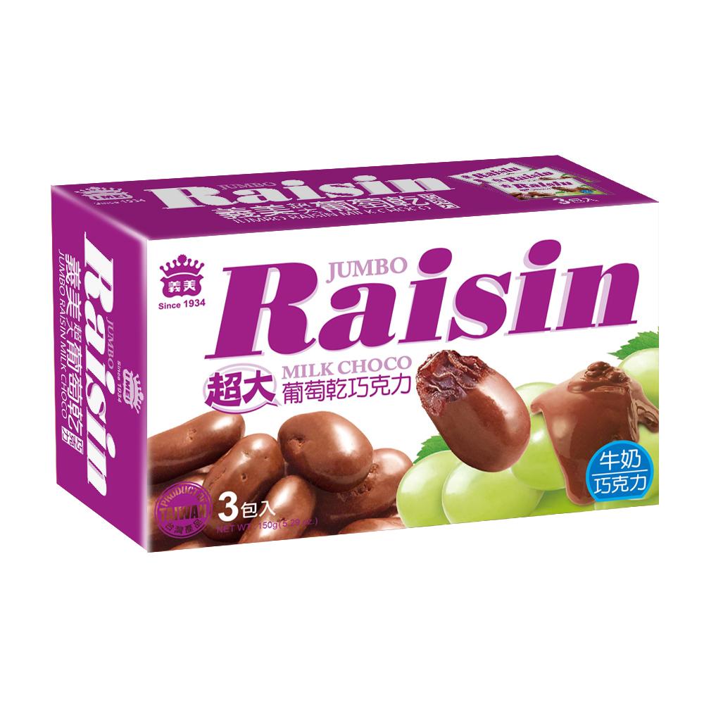 義美 超大葡萄乾巧克球量販盒(150g) @ Y!購物