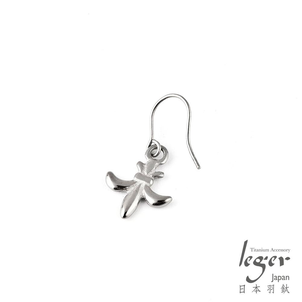 leger日本羽鈦《Iris-法式百合 (鳶尾花)》鉤式純鈦耳環(一只)