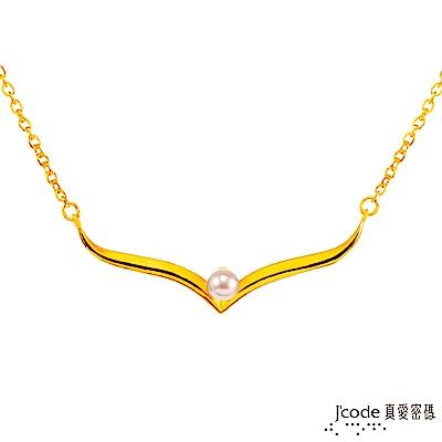 J'code真愛密碼 捧上珍心黃金/水晶珍珠項鍊