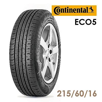 【德國馬牌】ECO5- 215/60/16吋輪胎 (適用於Camry等車型)