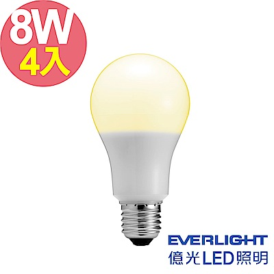 億光 LED 8W 節能燈泡 黃光 全電壓 4入