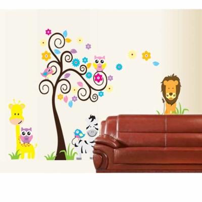 A-026手繪動物系列 卡通動物大尺寸高級創意壁貼  牆貼