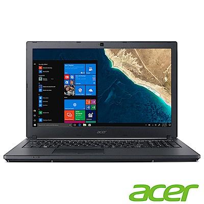 acer TMP2510-M-513W 15吋商用筆電(i5-7200U/8G/500G