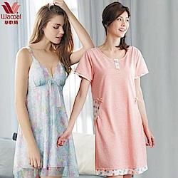 華歌爾 優質性感睡衣保暖衣