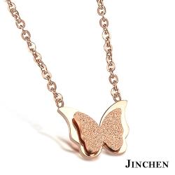 JINCHEN 白鋼蝴蝶項鍊-玫瑰金