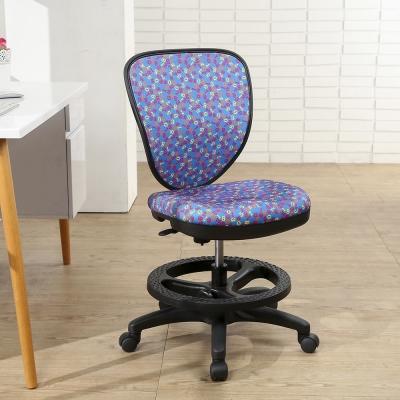 BuyJM 數字園護腰成型泡棉網布兒童椅/電腦椅/<b>3</b>色可選-免組