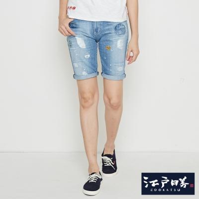 EDWIN EDO KATSU 江戶勝家徽破短褲-女-漂淺藍