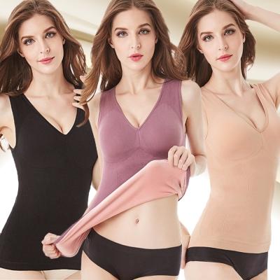 塑身衣 3S美體420D加絨無痕塑體超保暖背心 2件組 ThreeShape