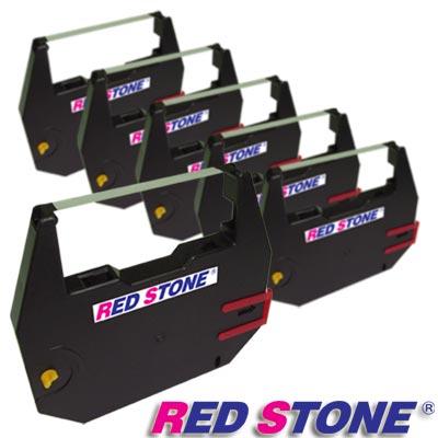 RED STONE for NAKAJIMA AX210/AX220打字機黑色碳帶(1組6入)