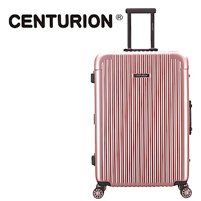 CENTURION美國百夫長26吋行李箱-克里夫蘭金cle(鋁框箱)