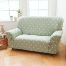 格藍家飾 雪花甜心涼感彈性沙發套3人-抹茶綠