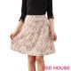 RED HOUSE-蕾赫斯-緹花布摺裙(白色